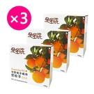 3入組【陪你購物網】全多洗冷壓橘子精油潔粒子(700g)|洗衣粉 濃縮|免運