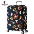 彈力行李箱套拉桿箱旅行防塵罩袋保護套20...