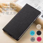 ViLi DMX Style Nokia 7 Plus 簡約時尚側翻手機保護皮套 隱藏磁扣支架 插卡手機套 內TPU軟殼全包防摔