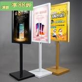 kt板展架展板支架海報架立式易拉寶雙面展示架架子制作廣告架立牌