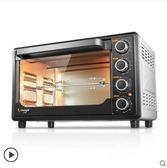 烤箱家用烘焙多功能全自動大容量 32升小蛋糕電烤箱 LX 220V 曼莎時尚