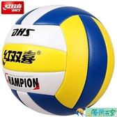 排球中考學生專用初中生訓練比賽球兒童男女充氣軟式沙灘球【海闊天空】