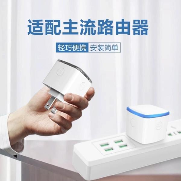 樂光信號放大器WiFi增強器家用無線網路中繼高速穿牆接收加強擴大 陽光好物