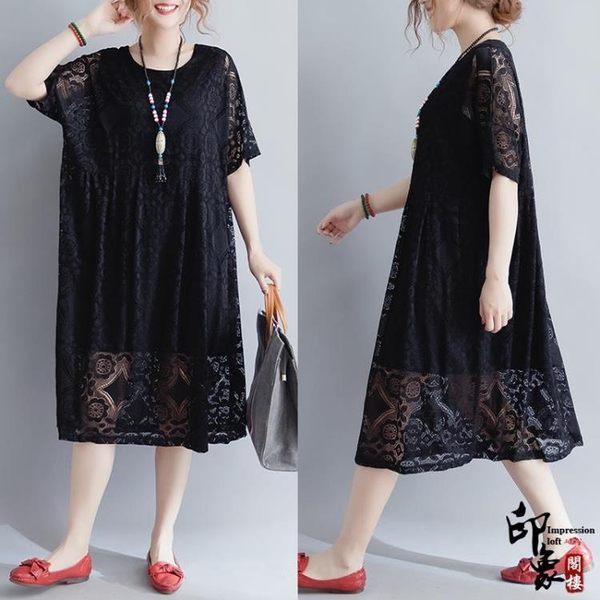 大尺碼洋裝大尺碼200斤顯瘦蕾絲簡約百搭寬鬆舒適連身裙有里布 618降價