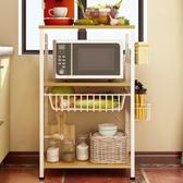 廚房置物架落地收納架家用多層微波爐調料架子多功能儲物架 xw 【快速出貨】