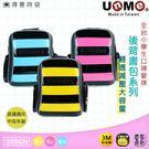 UnME 兒童書包 撞色條紋LOGO壓印 透氣背墊 反光條設計 多層收納 3096 得意時袋