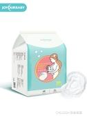 防溢乳墊 一次性溢乳墊防溢防漏乳貼產後用品100片隔奶墊溢奶墊 童趣潮品