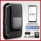 GUN智慧手機套 #G-268(厚款) 約5.2~5.5吋螢幕適用【AH05084】99愛買小舖