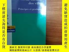 二手書博民逛書店development罕見social durable design villesY391220 antoin