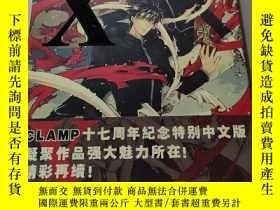 二手書博民逛書店X罕見illustrated collection2、CLAMP十七周年紀念特別版Y212829 CLAMP