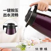 好康618 保溫瓶暖壺玻璃內膽熱水壺保溫水壺