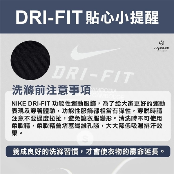 NIKE Dri-FIT Knit 灰色 女裝 短袖 上衣 831499-010
