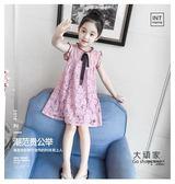 女童公主裙 女童洋裝夏裝2019新款網紅兒童夏季洋氣公主裙子蕾絲小女孩童裝 2色