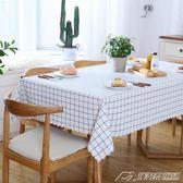 桌布防水防燙防油免洗長方形ins茶幾北歐pvc餐桌布棉麻小清新布藝  潮流前線