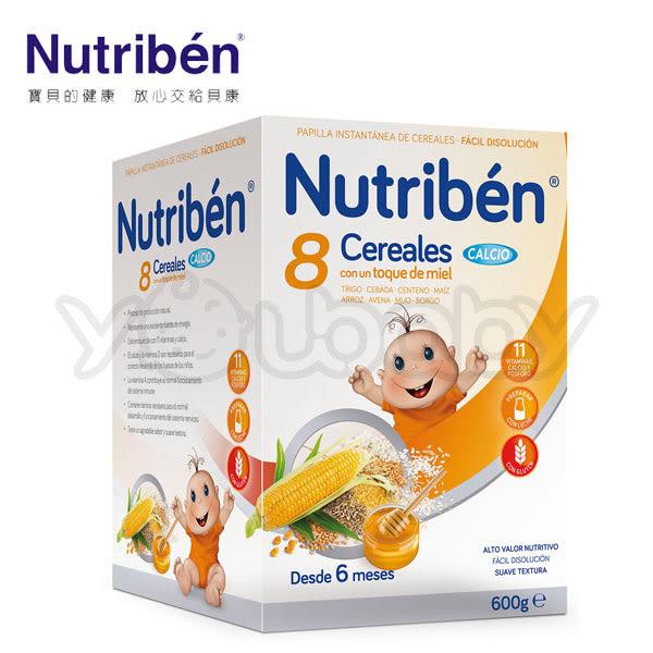 貝康 紐滋本 Nutriben 強鈣麥精600g [原名:8種穀類強鈣麥精]