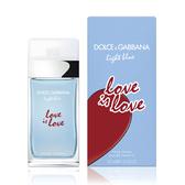 DOLCE & GABBANA D&G Light Blue淺藍女性淡香水50ml 示愛宣言限定版【UR8D】