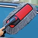 汽車蠟拖擦車拖把刷車刷子掃灰塵除塵撣子車用洗車油蠟刷工具用品 YDL