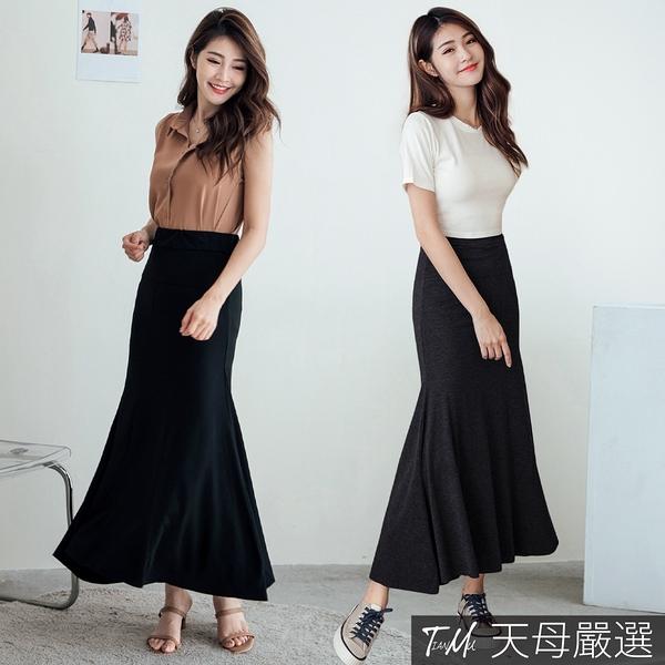 【天母嚴選】後開衩鬆緊腰傘襬棉質長裙(共三色)