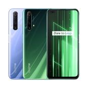 【贈鋼化保貼】Realme X50 5G (8GB/128GB) 6.57吋