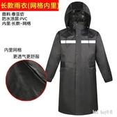雨帆長款雨衣套裝男女外套全身連體雨披戶外成人騎行徒步風衣防水 LN80【bad boy時尚】