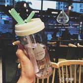 隨行杯創意水滴雙層隔熱學生成人吸管水杯簡約透明男女塑料隨行隨手杯子伊芙莎