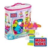 《【MEGA BLOKS】美高80片積木袋(粉) 》學齡前系列玩具 / 讓孩子盡享無限搭建樂趣