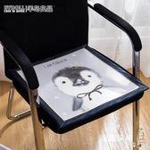 涼坐墊 夏季椅墊電腦椅子冰絲坐墊防滑透氣學生卡通涼席餐墊辦公室座墊子(七夕情人節)