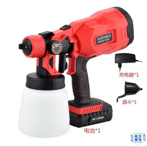 鋰電噴漆槍 鋰電噴槍電動乳膠漆噴涂機無線油漆涂料噴漆機充電自動噴槍T