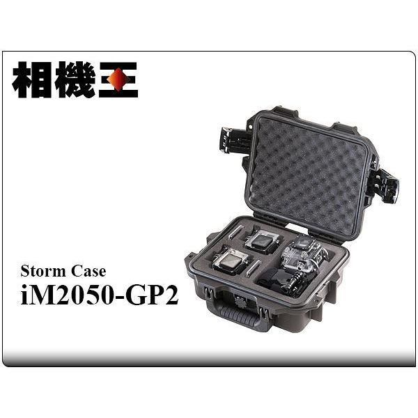 ★相機王★Pelican Storm Case iM2050-GP2〔GoPro Hero 專用氣密箱〕終生保固