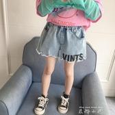 女童牛仔短褲2020年夏季新款外穿中大童韓版洋氣時髦兒童薄款褲子 米娜小鋪