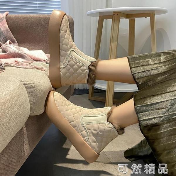 雪地靴女皮面冬季新款加絨加厚底面包窩窩棉鞋學生韓版百搭 聖誕節全館免運