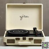 留聲機Syitren黑膠唱片機藍芽留聲機LP復古電唱機支持充電寶供電 igo摩可美家