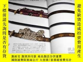 二手書博民逛書店Japanese罕見General and Swordsman KATANA book samurai nihon