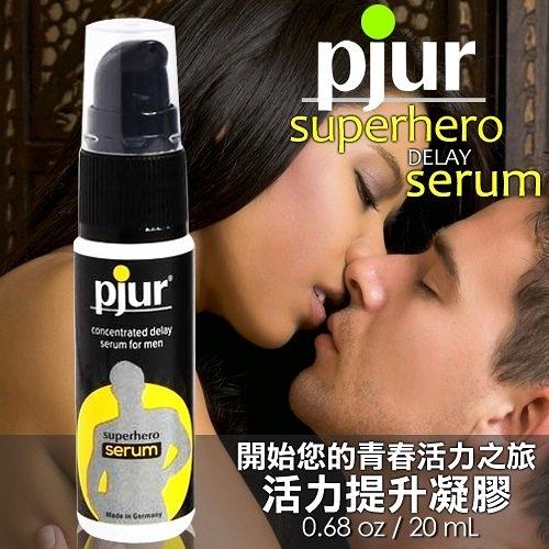【SGS檢驗合格】德國Pjur-SuperHero情趣提升凝露(20ML)
