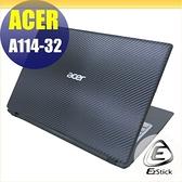 【Ezstick】ACER A114-32 Carbon黑色立體紋機身貼 (含上蓋貼、鍵盤週圍貼) DIY包膜