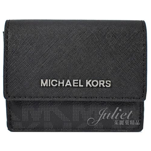 茱麗葉精品 全新精品 MICHAEL KORS 經典LOGO防刮皮革扣式鑰匙零錢短夾.黑