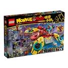 80023【LEGO 樂高積木】Monkie Kid 悟空小俠系列 - 戰隊飛行器