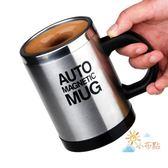 自動攪拌杯自動攪拌杯 磁力歐式不銹鋼咖啡杯懶人電動水杯 創意潮流攪拌杯子免運
