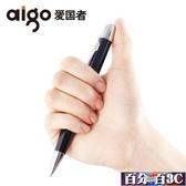 錄音筆 愛國者錄音筆R6688筆型專業高清降噪遠距 聲控迷你小巧學生可寫字 百分百