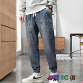 大呎碼牛仔褲夏季薄款青少年14歲初中生鬆緊腰牛仔褲學生13男孩15九分束腳褲16 HR603【易購3c】