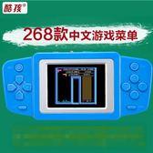 兒童益智彩屏掌上游戲機PSP電動電玩