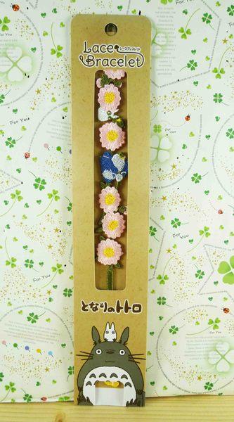 【震撼精品百貨】となりのトトロTotoro_造型手鍊-粉花
