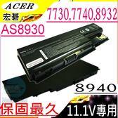 ACER 電池-宏碁 ASPIRE 7730,7730ZG,8930, 8930G,8940G,8942,8942G,8943,8943G,7738,7740G,7735Z,11.1V