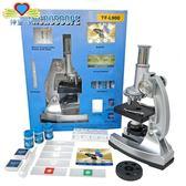 學生生物實驗光學顯微鏡900倍高清兒童科學實驗玩具套裝