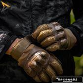 戶外軍迷戰術手套男全指特種兵防割觸屏作戰格斗防身機車手套半指『韓女王』