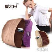 腰枕抱枕辦公室腰靠汽車座椅腰墊護腰靠墊床頭靠枕椅子靠背 IGO