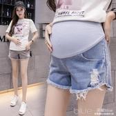 夏季孕婦三分托腹短褲毛邊破洞牛仔褲外穿寬管百搭孕婦褲 深藏blue