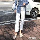 白色高腰牛仔褲女夏季薄款2020新款秋裝直筒寬鬆九分顯瘦煙管褲子 3C優購