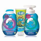【義大利原裝進口 Smurfs 】洗髮沐浴牙膏組(洗髮+潔膚露+牙膏)