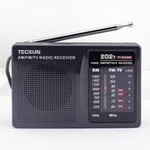 收音機 Tecsun/德生 R-202T收音機迷你便攜四六級考試老年人學生校園廣播